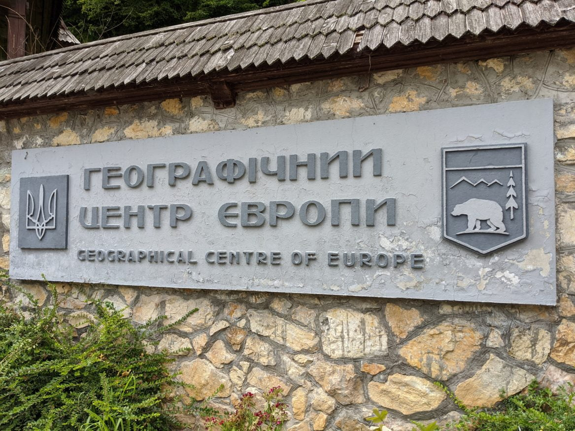 Rakhiv, Geographical Centre of Europe