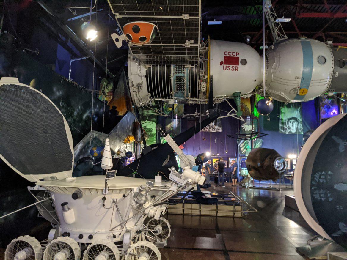 Space Museum, Zhytomyr